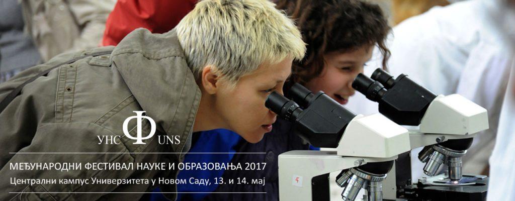 Međunarodni festival nauke i obrazovanja 2017